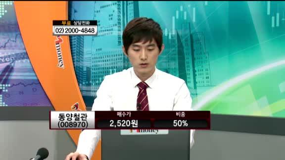 [종목진단 ] 동양철관 (008970)