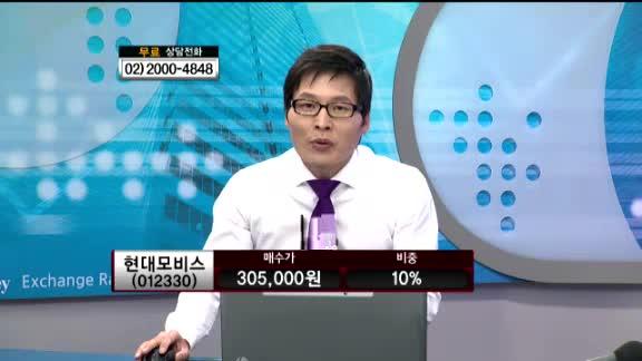 [종목진단] 현대모비스 (012330)