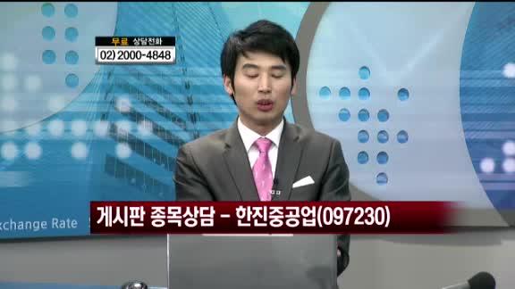 [종목진단] 한진중공업 (097230)