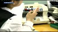 종신보험 가입할 땐 동양생명 '조심'…변액은 현대라이프
