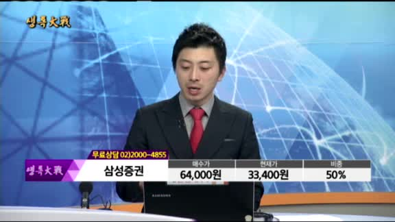 [종목상담]삼성증권(016360)