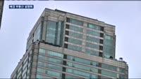'35층 층고제한' 재건축 시장 영향은?…매경 부동산 설명회