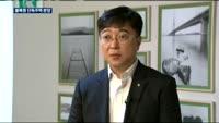 GS건설, '아파트+단독주택' 김포 자이더빌리지 분양