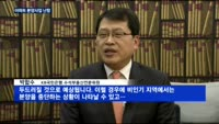 경기도공-대우·GS건설 아파트 분양 난항…대출규제 '직격탄'