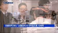 한화건설, 수원 '광교 컨벤션 꿈에그린' 견본주택 오픈