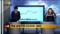 [종목상담]NH투자증권(005940)