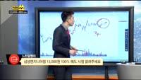 [종목상담]삼성엔지니어링(028050)