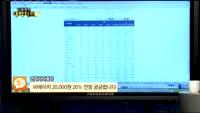 [종목상담]비에이치(090460)