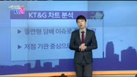 [매일 장보는 남녀]KT&G(033780)