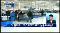 [글로벌 이슈진단]연말 쇼핑 시즌…유통주 날개 달까?