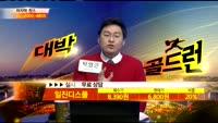 [종목상담] 일진디스플(020760)