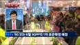 [이슈진단]MWC 일주일 앞으로, 미리 보는 MWC 수혜주!