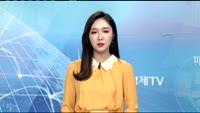 '더 높게 더 높게' 초고층 아파트 경쟁 치열