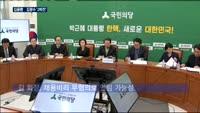 차기 농협금융 회장, 김용환·김광수 '2파전' 후끈