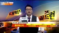 [종목상담] 동아에스티(170900)