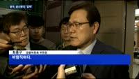 당국, 삼성 금산분리 '압박'…예상 시나리오는?