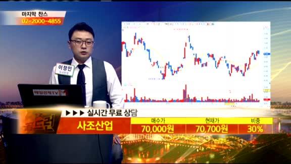 [종목상담] 사조산업(007160)