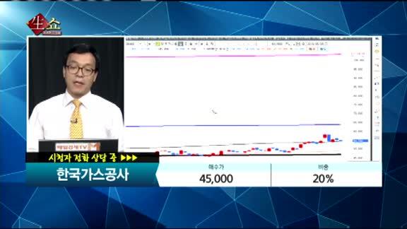 [종목상담]한국가스공사(036460)