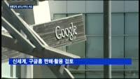 """""""음성으로 주문·결제"""" AI스피커에 빠진 롯데·신세계"""