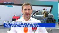 포르쉐, 신형 카이엔 국내 첫 선…11월 정식 출시