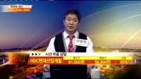 [종목상담]HDC현대산업개발(294870)