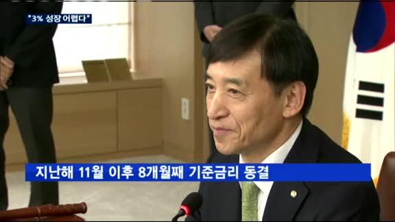 """""""올해 3% 성장 어렵다""""…미·중 무역갈등 심화"""