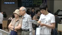 '거래절벽' 부산·'고공행진' 대구…지역별 부동산 온도차 '뚜렷'