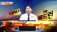 [종목상담]한국알콜(017890)