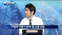 [투데이 잇(it)슈] CJ그룹주 본격 분석