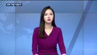 [TV대담]9.13 부동산대책 약발 먹힐까? (매일경제 전범주 기자)