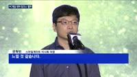 1000억 투입 '로스트아크'…PC게임 '대작 징크스' 깰까?