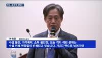 """도농 융복합 세미나…""""지방소멸 문제, 이렇게 해결하자"""""""