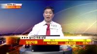 [종목상담]일양약품(007570)
