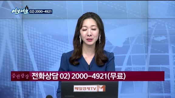 [김동호의 여보세요]SDN(009220), SK하이닉스(000660)