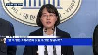 한국GM '주총' 엇박자…노조 '부글부글'