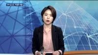 [TV대담]시중은행, 지방금고 쟁탈전…출혈경쟁 우려(매일경제 정주원 기자)