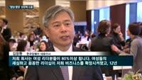 """암참-암웨이 여성리더십포럼 개최…""""여성참여 늘리면 성과 굿"""""""