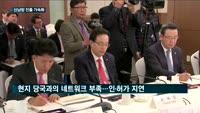 금융권, 신남방 진출 러시…정부도 고민 해결 나서