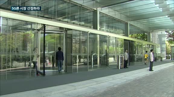 """""""5G폰 시장 선점하라""""…삼성전자, 갤S10 공개 '임박'"""