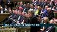 영국-EU, 브렉시트 4월 12일로 연기 합의