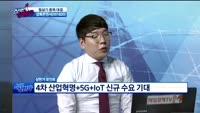 [종목상담]삼화콘덴서(001820)