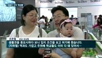 쏟아지는 공급 물량…'초품아' 단지 '북새통'