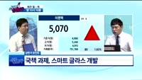 [종목상담]이랜텍(054210)