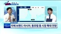 [종목상담]본느(226340)