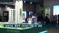 '뜨거운 감자' GTX…노선 따라 신규 물량 '봇물'