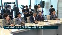 """윤석헌 금감원장, DLF 사태에 """"고객에게 위험 전가한 것 아닌지 의문"""""""