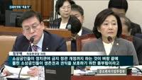 """신세계 탓에 소상공인 """"죽을 맛""""…국감서 생존권 공방"""
