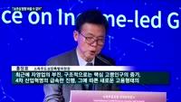 """홍장표 위원장 """"소득주도성장, 방향성 이어가야"""""""