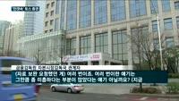 토스 증권업 진출 '오리무중'…금감원 수차례 보완자료 요구