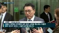 '채용비리 유죄' 조용병 신한금융 회장…피해자 아닌 직원들에 사과